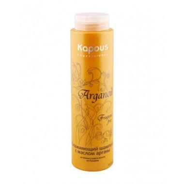 Увлажняющий шампунь с маслом арганы серии «Arganoil», 300мл