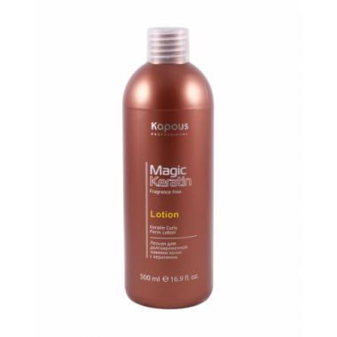 """Лосьон для долговременной завивки волос с кератином серии """"Magic Keratin"""", 500мл"""