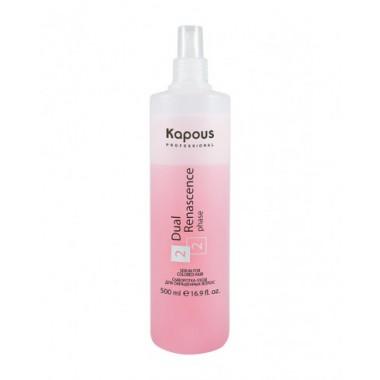 Сыворотка-уход для окрашенных волос Dual Renascence 2 phase 500 мл
