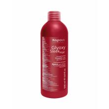 """Распрямляющий крем для волос с глиоксиловой кислотой серии """"GlyoxySleek Hair"""""""