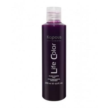 Оттеночный шампунь для волос, Фиолетовый, 200мл